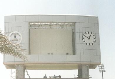 photo-horloge-monumentale.jpg