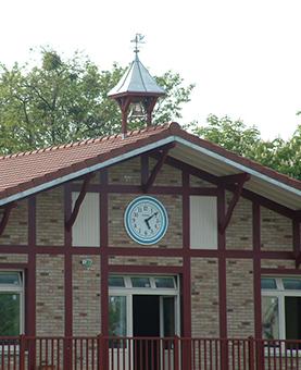 Horloge monumentale du club d'aviron de Joinville