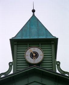 Cadran décoré avec des dorures